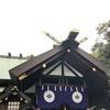 【紡ぎ】1/12(土)開催報告&次回募集!