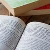大学入試「英語」民間試験導入の各大学の対応