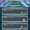 【戦渦の連戦:雷神の右腕】累計スコア20,000獲得で、主要報酬回収完了!