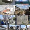 公園になった古墳&科学館―日本昔ばなし遠足4
