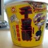 【今週のカップ麺84】 千里眼 豚骨醤油 (東洋水産)
