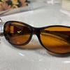 本気で紫外線から目を守りたいから、遮光メガネ「ビューナル」を買いました。
