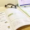 英語4技能化により変化する入試問題・変化する学習方法