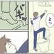 【漫画】 便座の蓋を割った
