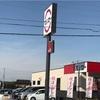 🍣🍣🍣名古屋市守山区志段味のスシローがオープンしました。🍣🍣🍣