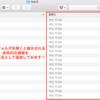 【KNIME】ノード紹介:Copy/Move Files 〜一括でファイル名を変換しよう〜