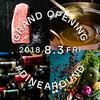 「食」のニューオープン