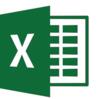 『Excel』で文字列を日付けに変換する方法!【数字を日付に、日付形式、桁数や位置が決まっている文字列】