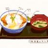 そのカツ丼、脳天を突く(´ω`)  坂本屋のカツ丼