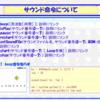 スマートフォン勉強会@関西#14で話をしました (6)