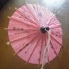 「傘みくじ」と「図書館おみくじ」