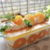 【レアチーズみかんケーキ】ミキサーで混ぜて作る簡単レシピ