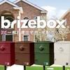 【日本初上陸】流行の宅配ボックス!おしゃれなイギリスデザイン「Brizebox」が先行予約開始!