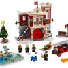 レゴ ストアにて10月1日から先行販売! レゴ(LEGO) クリエイターエキスパート「ウィンターヴィレッジ・ファイヤーステーション(10263)」