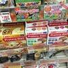 【キャッチコピー】ダイエット1週間チャレンジ