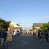わが神久呂  神久呂地域のあいさつ運動への参加