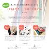 福岡で標準光パーソナルカラー+ファッションタイプの講座