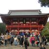 鶴岡八幡宮(鎌倉市)への参拝と御朱印