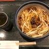 岡山の朝昼晩ご飯