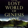 MEMO:The Lost World of Genesis One