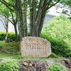 ユーミンに「早く死んだ方がいい」と言った白井聡先生。彼が教える京都精華大学の卒業生の声が結構面白い。