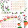 【プレゼント】11月と12月のフェレットイラストカレンダーです(^^)/