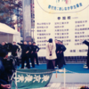 緑の精鋭  - 東京農業大学 -