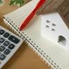 家計の見直し(その2)貯金額を決める