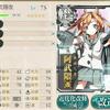 長良型軽巡洋艦6番艦・阿武隈(あぶくま)を改から改ニに改造したら、ダイハツを持ってきました