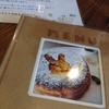 【cafe mignon(ミニヨン)】ごはんも美味しいうさぎカフェ