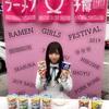 【日向坂46】4月21日メンバーブログ感想