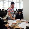 【高校】授業の様子が外部ブログで紹介されました(3)