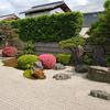 庭園46 大徳寺塔頭興臨院庭園 中根金作の蓬莱式枯山水