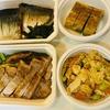 【父ごはん】〝さばの韓国風煮つけ〟〝豚肉のみそ漬け〟ベターホームから。