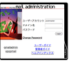 qmailadmin もでけた!!