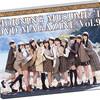 モーニング娘。'17 DVD Magazine Vol.91(学園謎解きもの)の感想