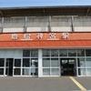 茨城遠征① -鹿島神宮-
