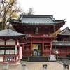 坂東三十三観音 17番・18番 + 古峰神社&深山巴の宿へ ①