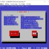 OpenLDAP_クライアントLDAP認証化