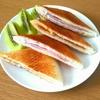 忙しい朝の時短ごはん♡ランチパックをトーストしてお手軽ホットサンド