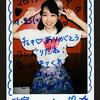 桜花爛漫 ユイガドクソン 「BLAZESIDE MUSICFAIR Ⅱ」