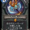 【ハースストーン】コボルトと秘宝の迷宮の新カード評価#4