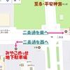 左京区・岡崎エリアへは岡崎公園地下駐車場より、みやこめっせ駐車場の方が空いてるかも