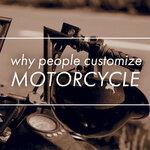 バイクをカスタムする4つの理由|ダサいと言われても、査定が下がると言われてもなぜ改造するのか