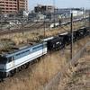 貨物列車撮影 3/31 白昼を行く「石炭列車」を撮る