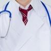 顎変形症の手術や入院について簡単にまとめるよ