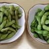 「枝豆」と「だだちゃ豆」の食べ比べ。