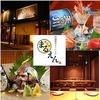 【オススメ5店】穂積・北方・大垣(岐阜)にある焼き鳥が人気のお店