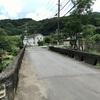神様がつけた橋の名前 日向の十二神橋(伊勢原市)