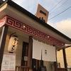 豚骨ラーメン専門店 博多一作 多くの方々に受け入れられる味
